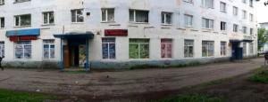 фасад магазина Якорь